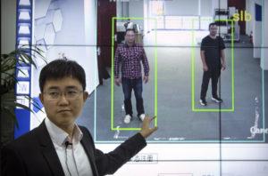 Распознавание тела» — технология, которая улучшает видеоаналитику.